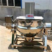YC-100L-熬汤厨房自动电加热蒸煮设备