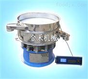 微粉超声波振动筛价格|新乡市专业超声波筛|高端超声波粉料筛