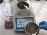 肉制品水分含量标准 牛肉干水分仪