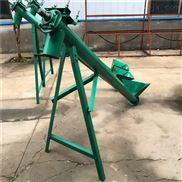 无轴螺旋绞龙输送机-沙土专用输送提升绞龙