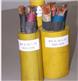 MYP矿用橡套电缆3*70+1*25