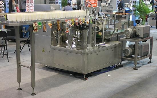 中原食品机械产业园推介会聚焦行业转型升级