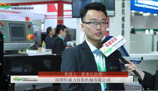 专注封切收缩机 深圳恒盛力包装服务再升级