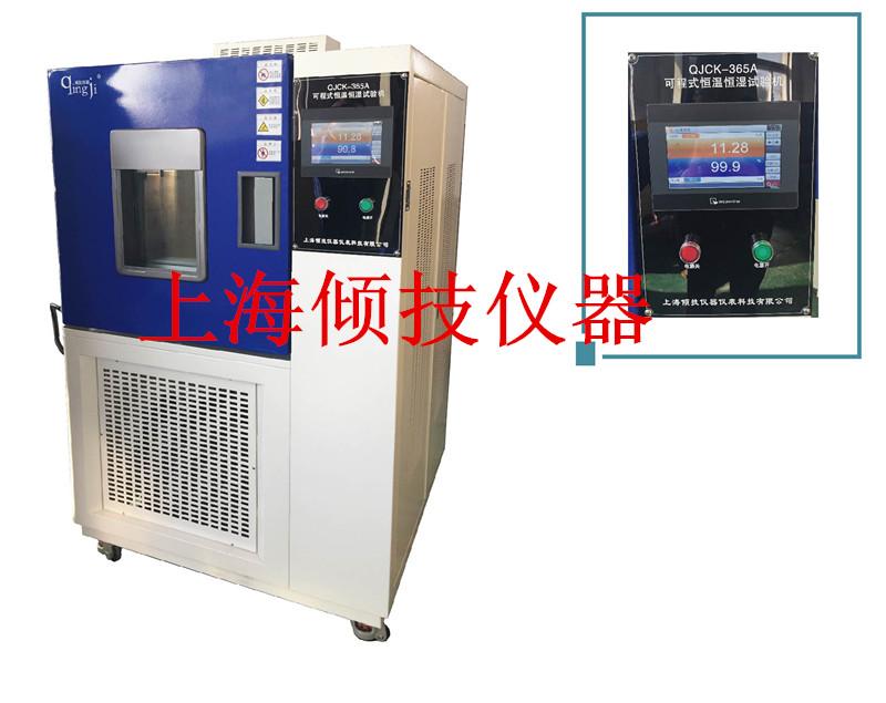 如何解决高低温试验箱不能保持低温的现象