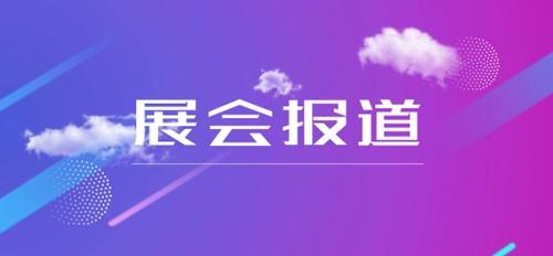 Bakery China2018倒计时2周 5/9-12日上海不见不散
