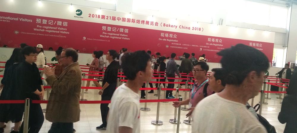 2018第二十一屆中國(上海)國際烘焙展覽會