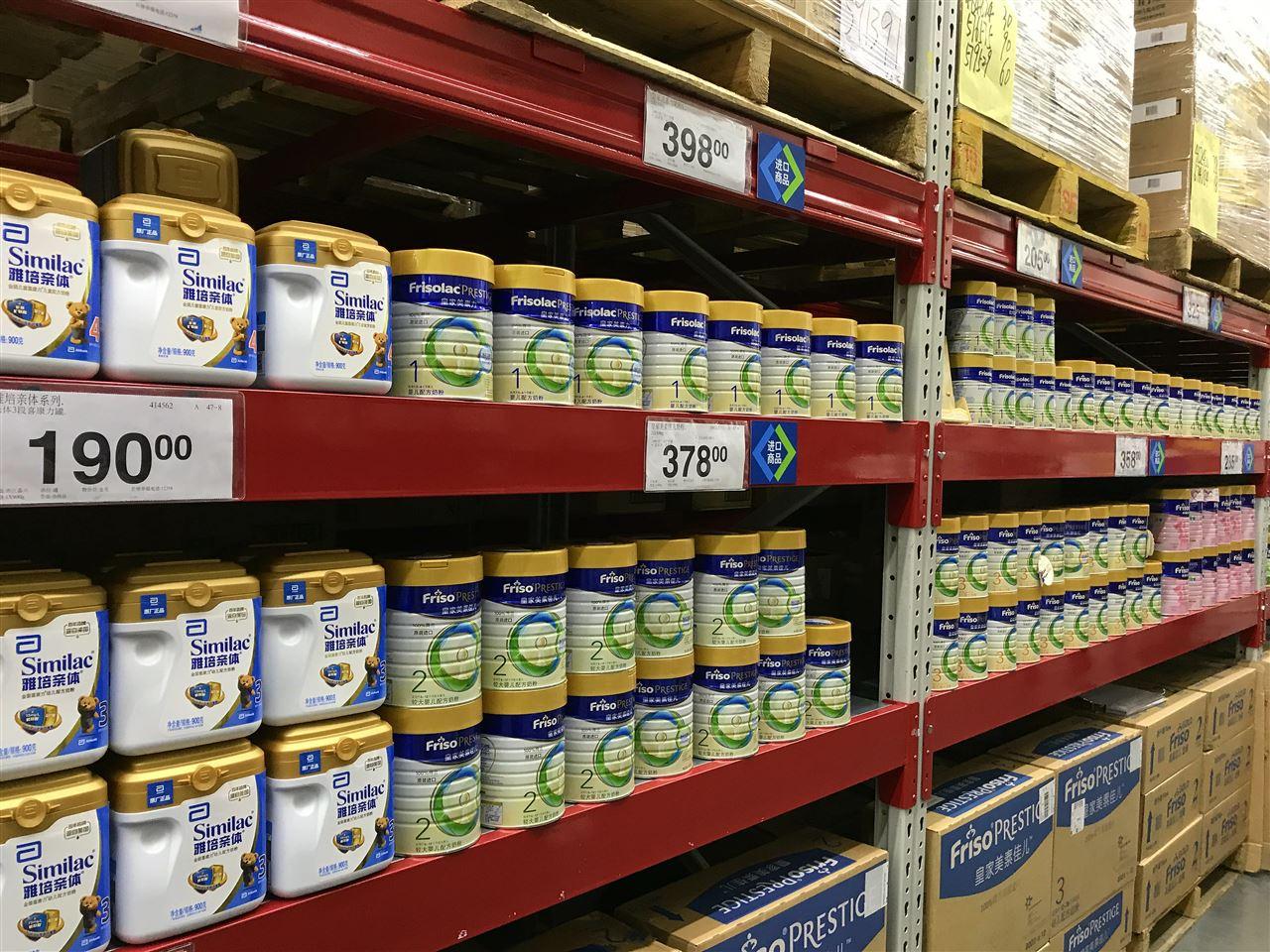 大健康产业下 羊乳清粉自主生产线投产