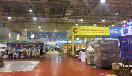 食品加工包装机械企业在青岛聚首 明日展会盛大开幕