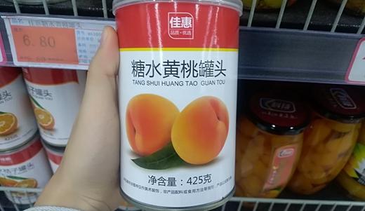 盘点那些难以鲜食的水果 如何利用深加工打好翻身仗