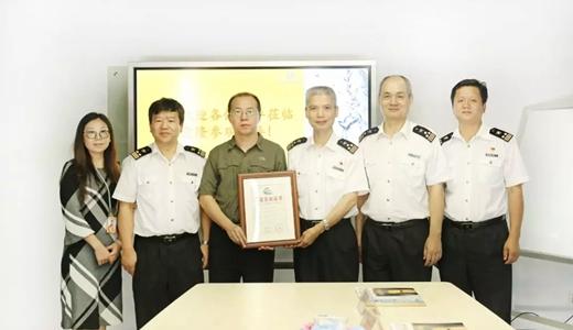 广州达意隆荣获AEO高级认证企业证书
