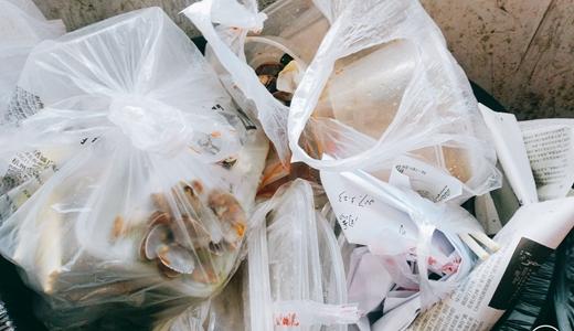 非洲豬瘟進一步防治通知下發 餐廚剩余物得找新去處