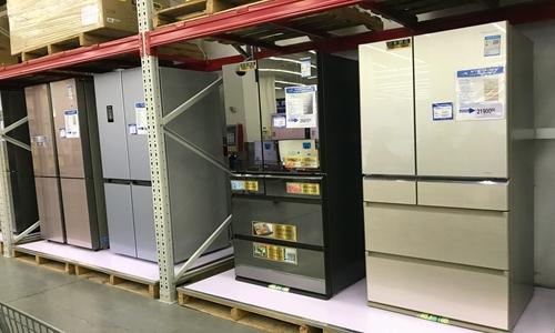 某發泡劑禁止用于冷柜等產品 尋求替代技術刻不容緩