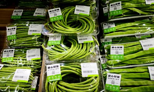 """生鲜超市陷入""""标签门""""加大食品追溯力度至关重要"""