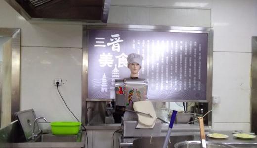 从机器人上菜不听话解析我国食品机械设备售后困局