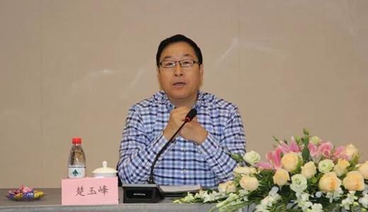 中国食品和包装机械工业协会副理事长单位座谈会召开