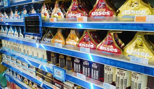 30年后或难以吃到巧克力 给食品机械行业带来启示