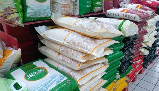 蒸谷米生产技术团队标准将实施 行业发展迎机遇