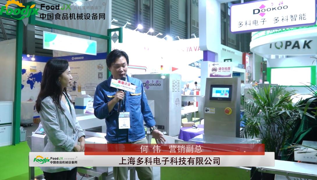 foodjx专访上海多科电子科技有限公司