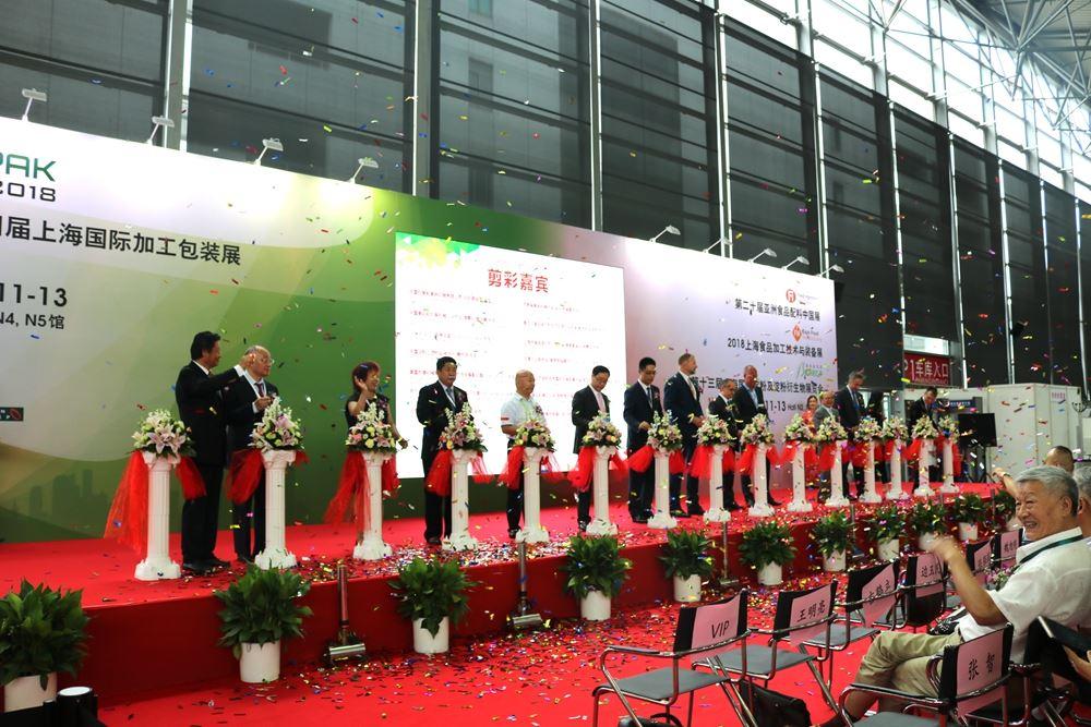 第二十四届上海国际加工包装展览会展会
