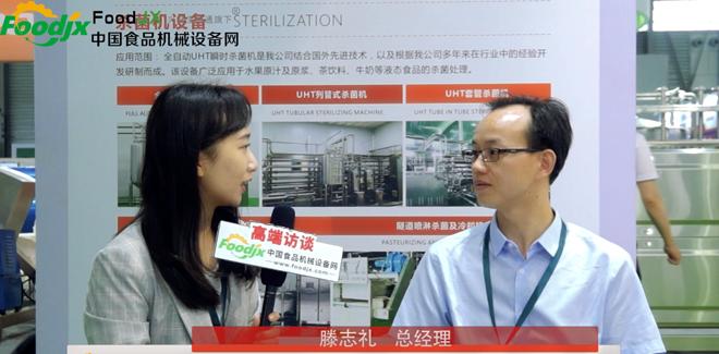 上海琛菲机械科技有限公司