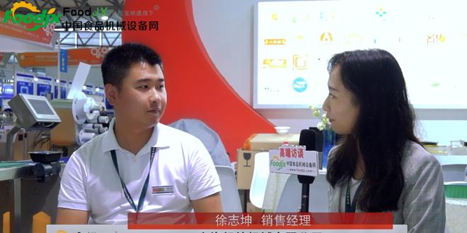 上海帆铭机械有限公司