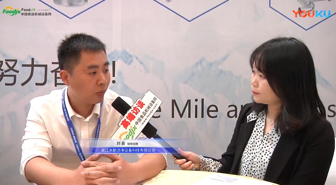 foodjx专访浙江米勒洁净设备科技易胜博娱乐网站