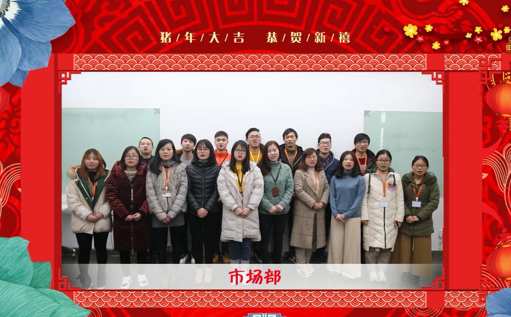2019年中國食品機械設備網送來新年祝福