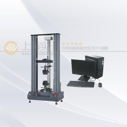 电脑控制材料试验机图片