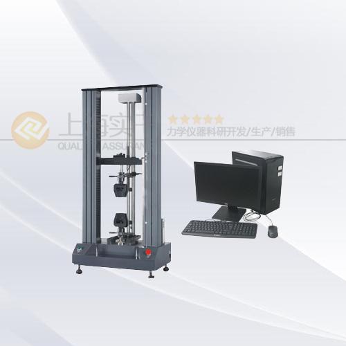 塑胶抗拉强度测试仪