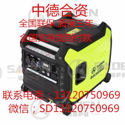 ds3000i 3000瓦3千瓦萨登静音汽油发电机