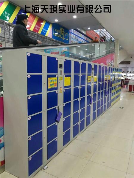 超市储物柜
