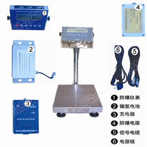 上海防爆电子秤-本安型台秤
