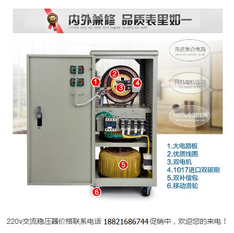 <strong><strong><strong>西安稳压器</strong></strong>常见现货价格</strong>产品图