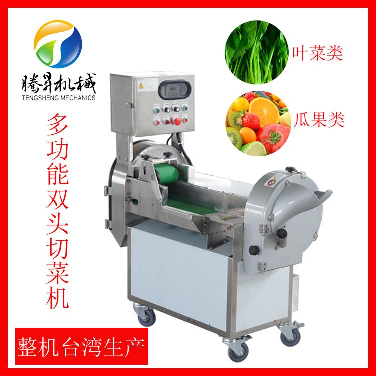 ts-q118 土豆切片切丝切丁机 双头多功能切菜机