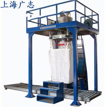 颗粒化工吨袋称重包装机