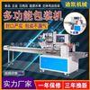 广东枕式食品包装机包装机 绿豆饼全自动包装机械