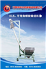 KLS-系列石墨粉可弯曲螺旋输送机