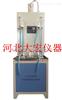 YT010土工合成材料垂直渗透仪