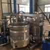 YZJ-800L双桶液压水果蔬菜脱水压榨机诸城汇康制造