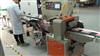 KL-T350X超柔纸巾包装机