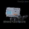 DTSD1352-CT管廊产品导轨式多功能电能表