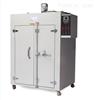 HK-1000A+ 旭朗大型新鲜鸡蛋烤箱牛肉干干燥箱批发价