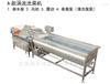 净菜加工生产线果蔬加工设备食品专用机械