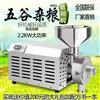 Hk-860 淮山磨粉机工厂直销价格