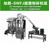 SWFJ-20宜州卖面粉粉碎机的价格是多少
