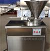 CL-35型液压灌肠机 双管操作 厂家报价