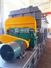 统一干燥热销生活污泥干燥机干化设备