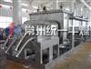工业污泥桨叶干燥机