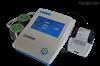 干果水活度测定仪规格,腰果水分活度检测仪