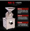SWLF-200 求购不锈钢黄瓜籽粉碎机